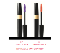 Inimitable Waterproof Mascara, R435 each