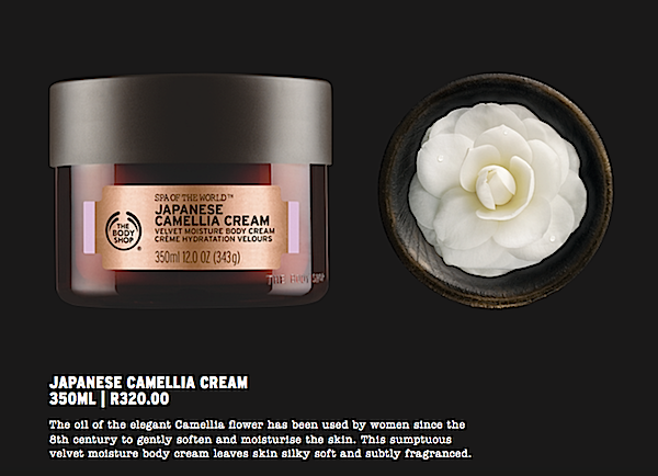 Relaxing Japanese Camelia Cream